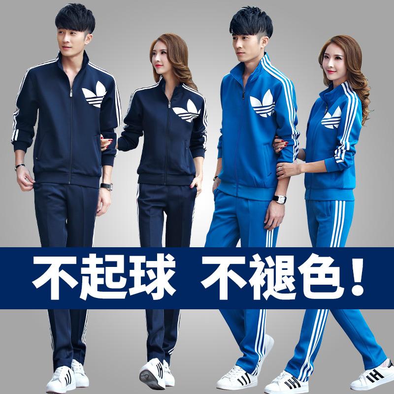 Движение комплект мужской демисезонный для отдыха Спортивная одежда для женщин на открытом воздухе большой размер для влюбленной пары длинный рукав толстовка 2 наборы