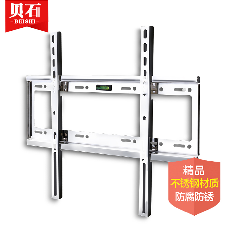 Bell Stone Stainless Steel Lcd Tv Mount Rack Wall Mount Universal