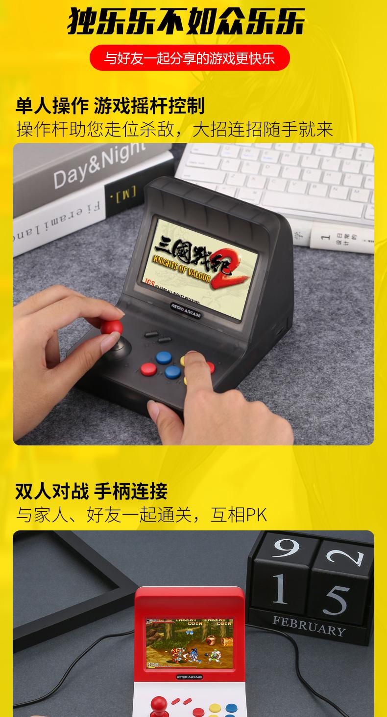 興達 酷孩MINI迷你街機游戲機RETRO ARCADE主機掌機懷舊掌上雙人