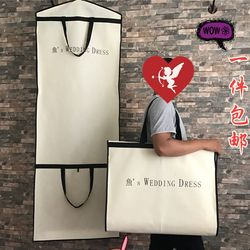 Free shipping folding portable dual-use bag thickened wedding dress dust cover tailing wedding dress dust cover custom LOGO