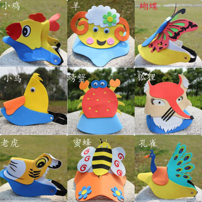 Halloween Children's Day Animal Hat Kindergarten Props EVA Cute Animal Headdress Chick Sheep Dog Mouse