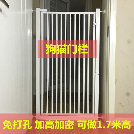 Block pet dog cat fence gate fence fence isolation gate guardrail cat cage villa anti-cat jumping home indoor