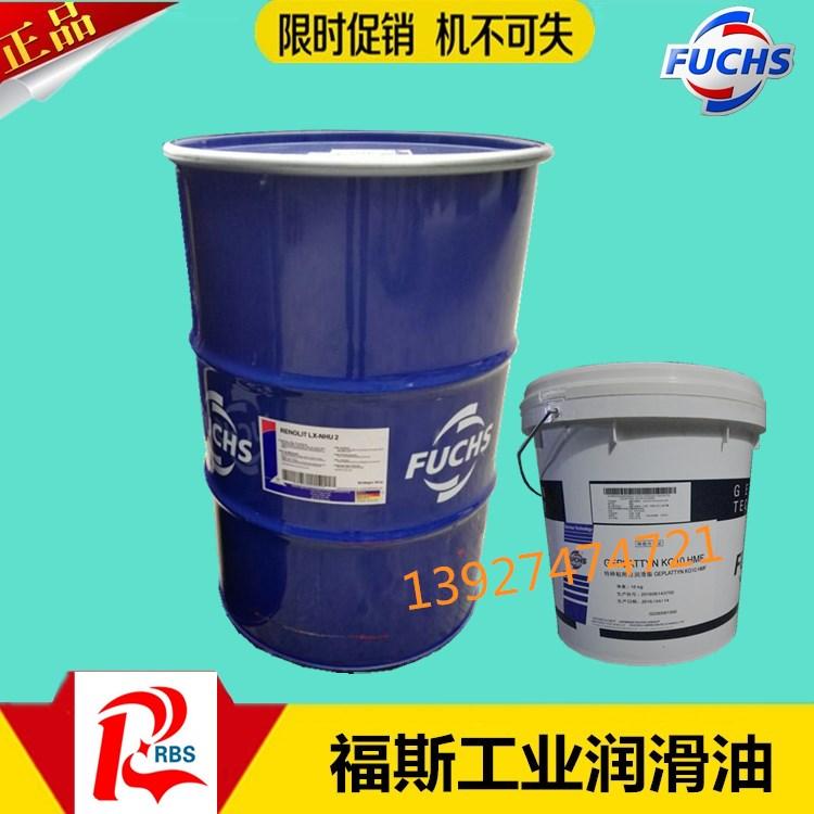 Fuchs SI300 low temperature silicone grease FUCHS CHEMPLEX SI 300 rubber)  metal connection grease