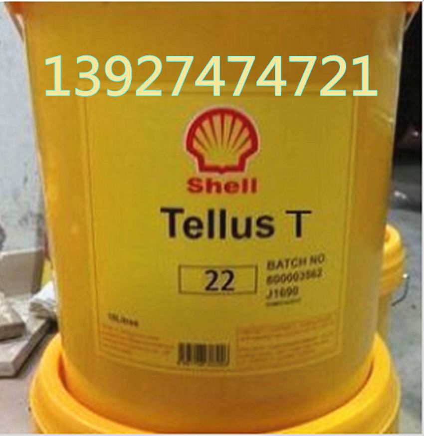 Lightbox Moreview Prevnext Shell Tellus T15 Anti Wear Hydraulic Oil T22
