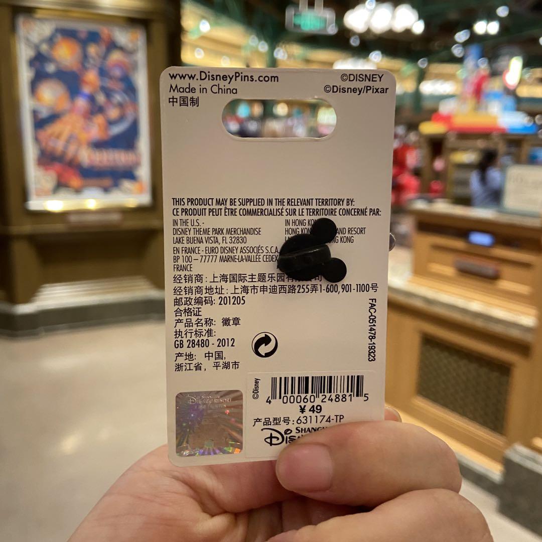 上海迪士尼金屬徽章pin玩具總動員徽章紀念品