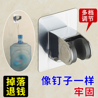 Free punching fixed base shower head hanging shower head bracket rain shower head bathroom shower accessories