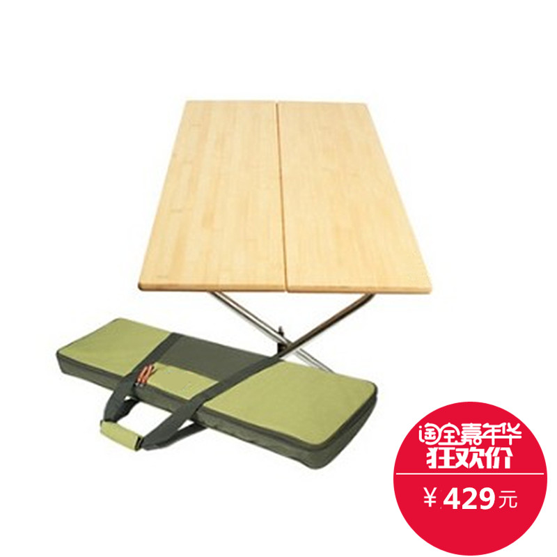 Tnr Outdoor Folding Table Bamboo Table Aluminum Barbecue Table Bamboo Table  From Road Trip Essentials Camping