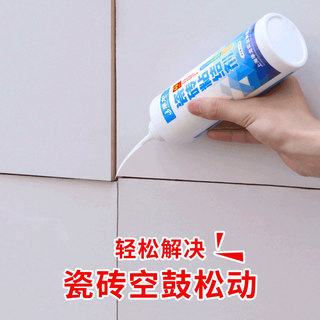 Tile adhesive strong adhesive repair loose tiles hollowing injection pouring glue off the wall Putty home