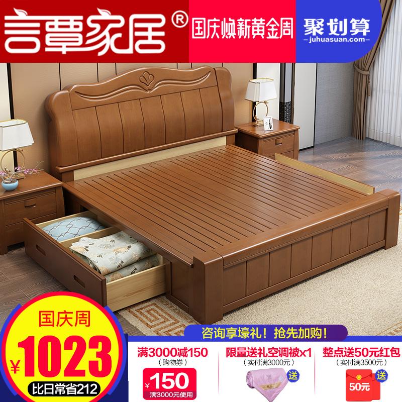 新實木床中式1.5雙人床成人現代簡約主臥1.8米高箱儲物床婚床家具