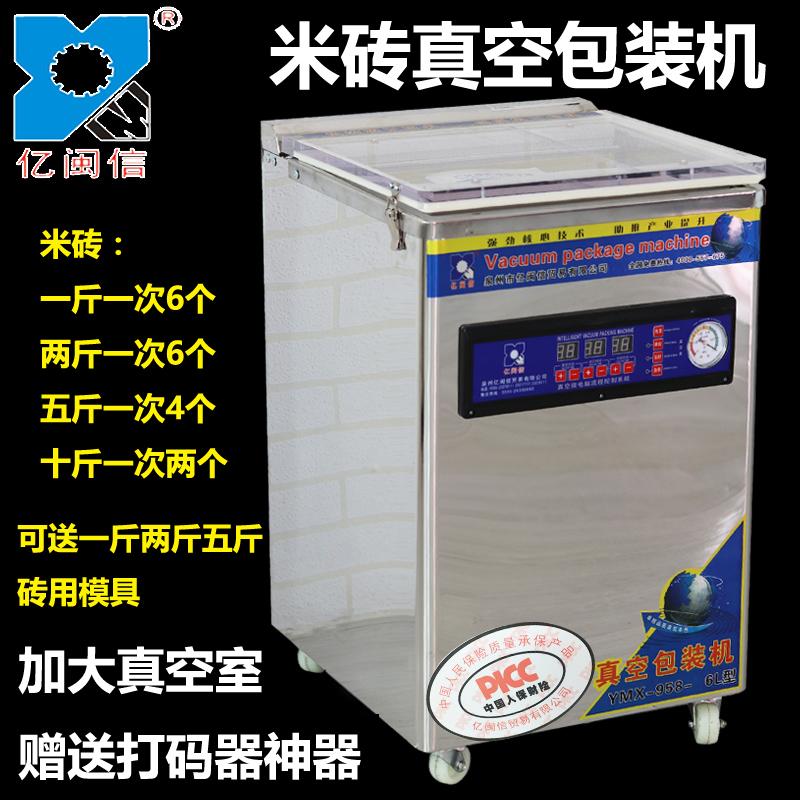 Вакуумная машина для запечатывания машины коммерческая вакуумная машина полностью автоматическая домашнее хозяйство спец. предложение