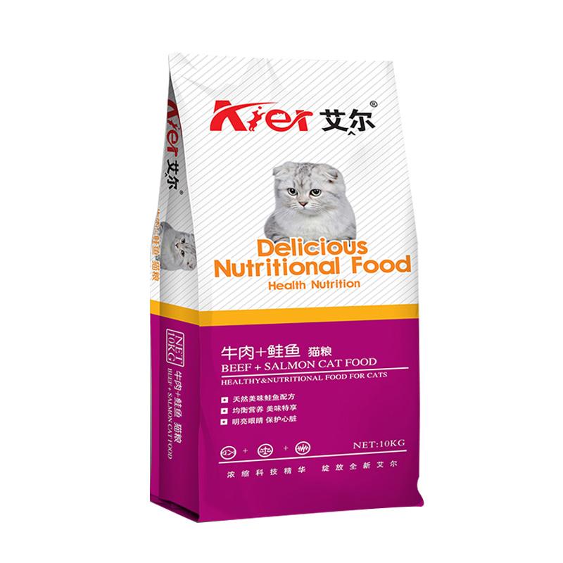 限100000张券艾尔猫粮10kg成幼猫干粮