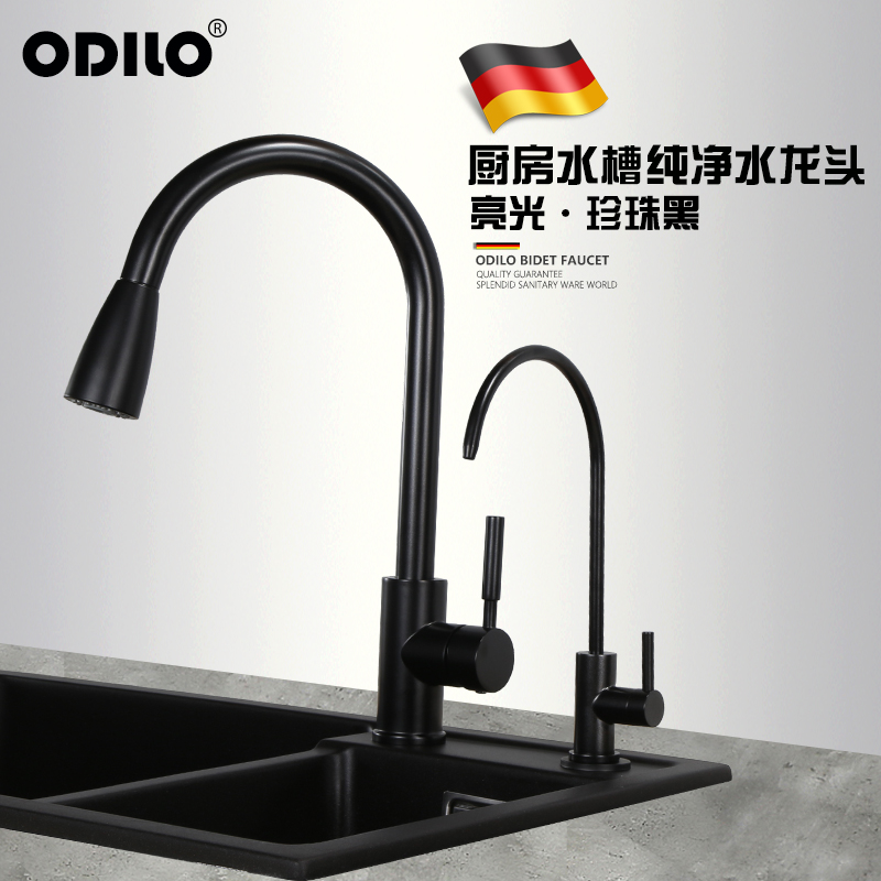 Usd 60 38 Black Water Purifier Straight Drinking Faucet 304