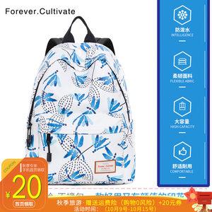 Forever cultivate书包女学生韩版 校园印花双肩包小清新旅行背包