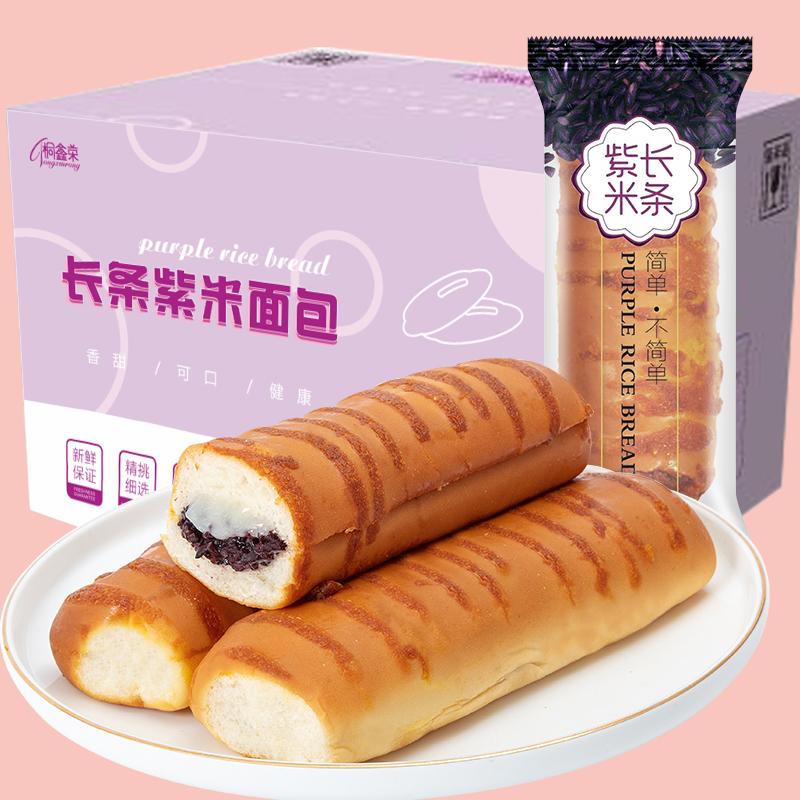 (过期)桐鑫荣旗舰店 超大份!紫米奶酪夹心面包300g 券后8.97元包邮