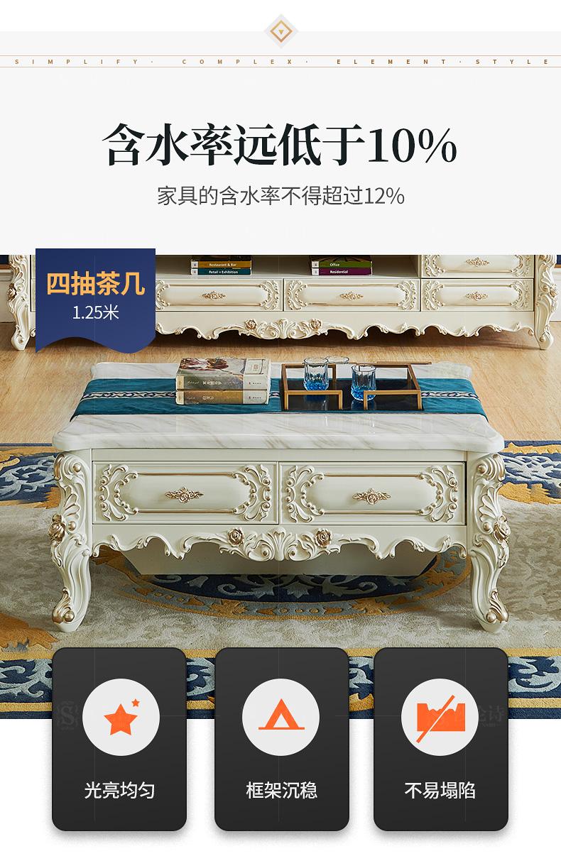 6008 телевизионный шкаф кофейный столик - отлично из 2_10.jpg