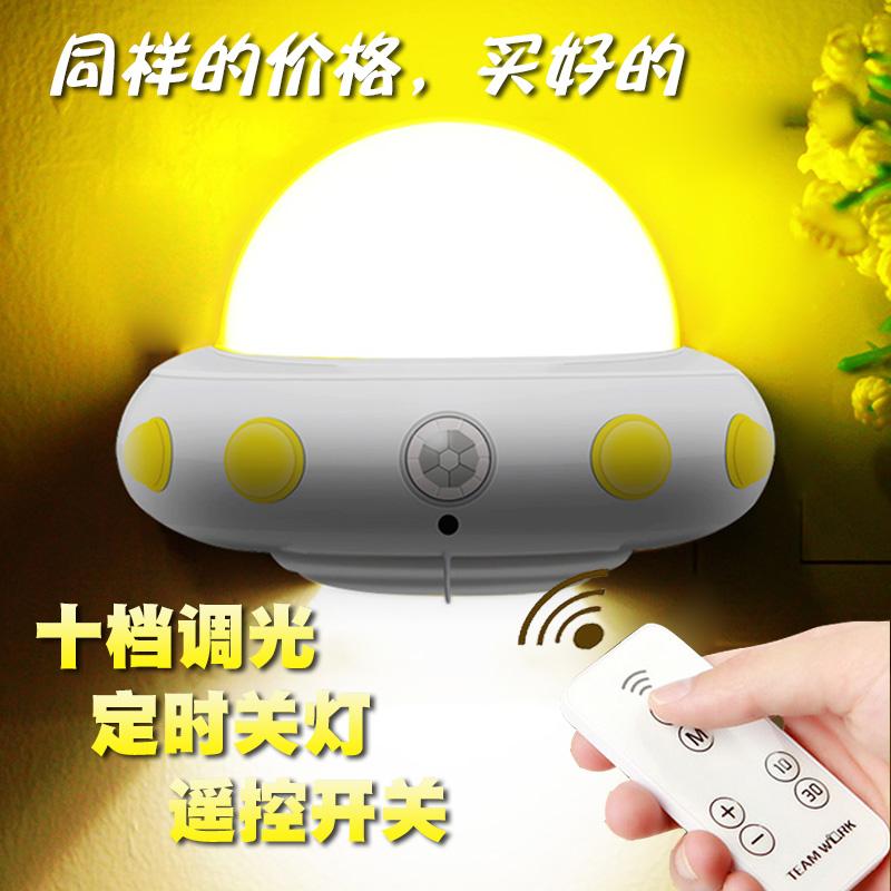 創意led遙控調光定時小夜燈臥室燈床頭燈喂奶燈起夜燈飛碟燈