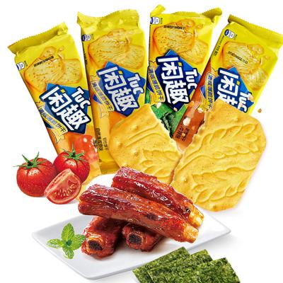 亿滋闲趣饼干90g*8袋 零食大礼包自然清咸原味海苔味休闲食品批发