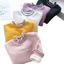 秋冬童装宝宝儿童上衣加绒保暖