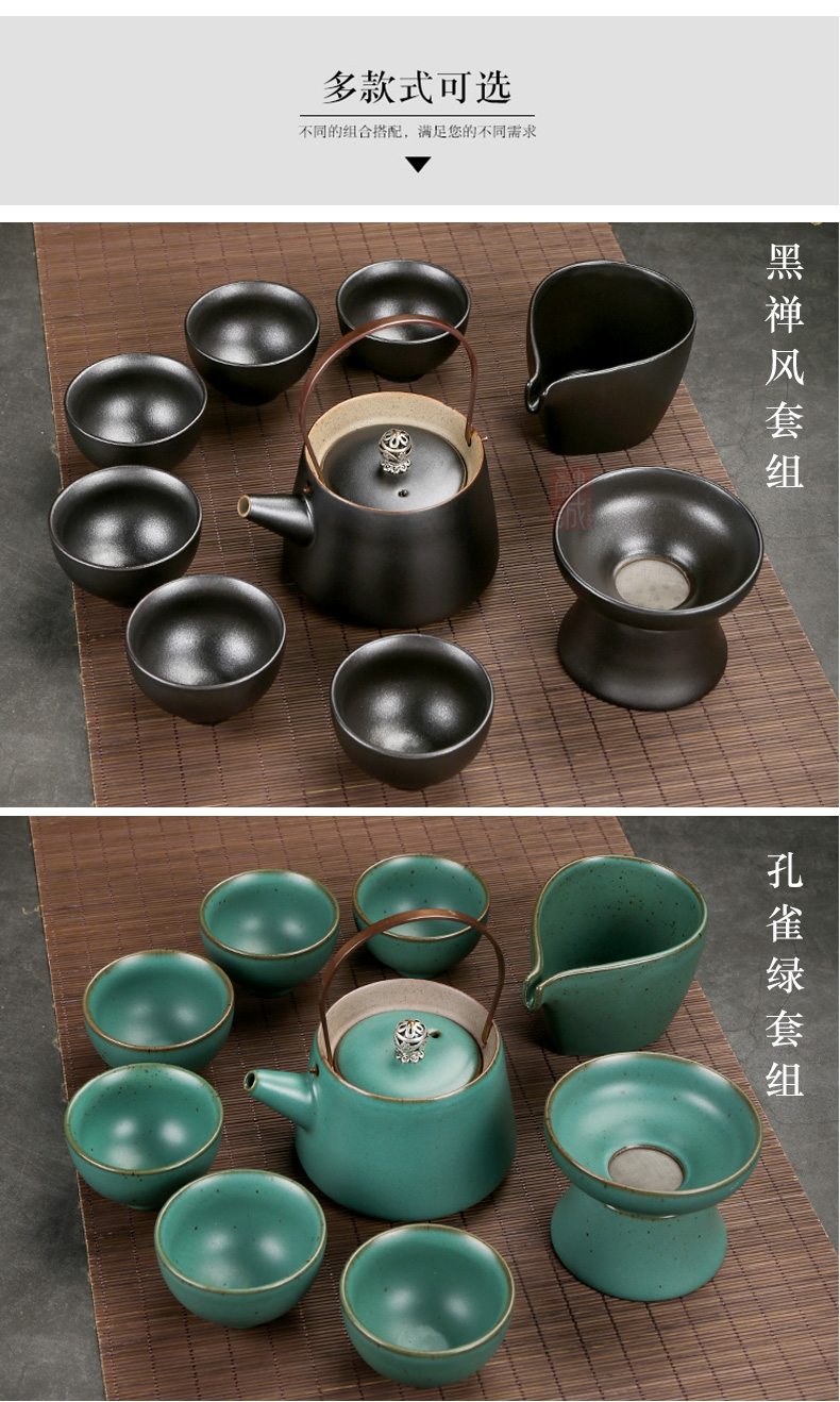 Japanese girder pot of tea sets tea cup household contracted kung fu tea set a pot of two ceramic teapot tea tray