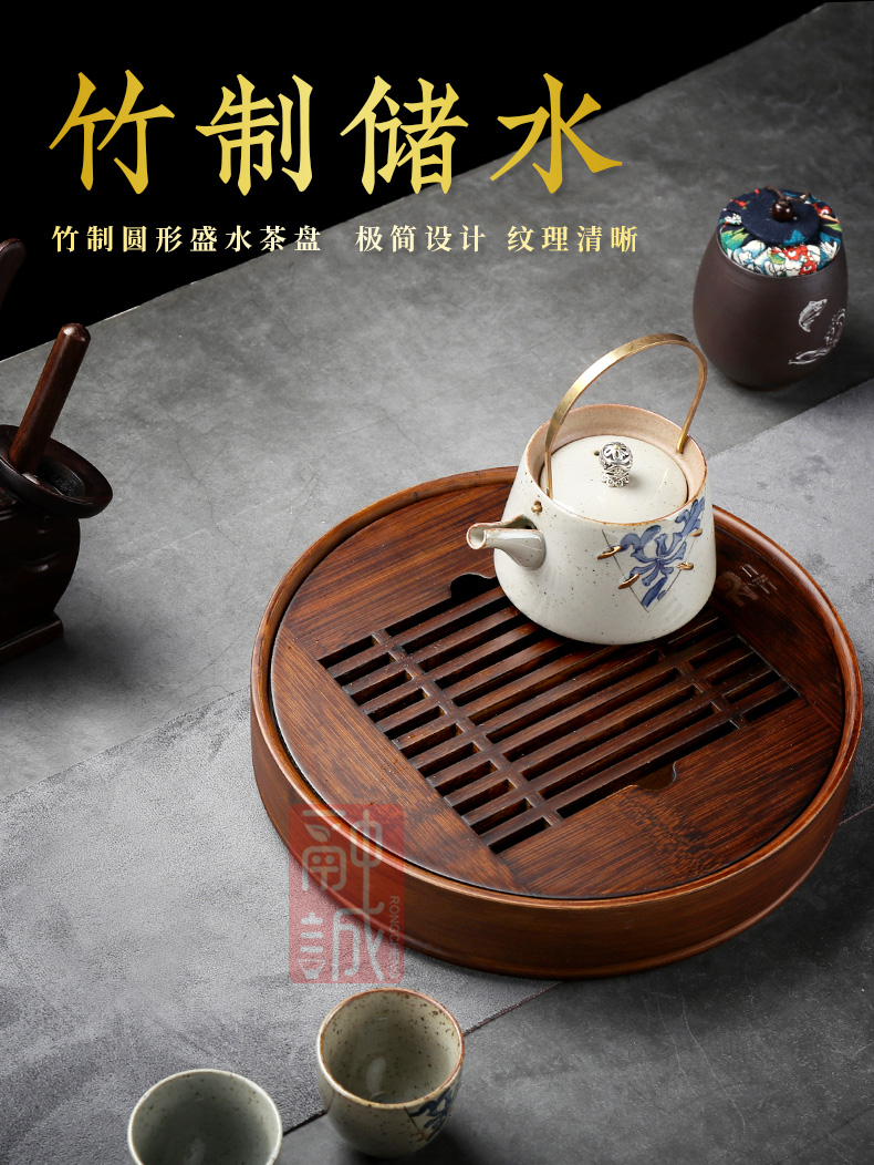 Tea tray was home round bamboo Tea dry Tea small teahouse storage type for kung fu Tea set contracted saucer dish