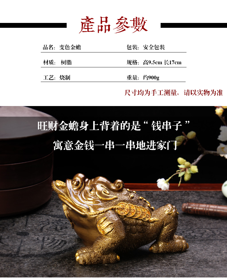 Furnishing articles boutique tea pet color three fine toad tea tea play move toad for its ehrs plaything large color tea sets