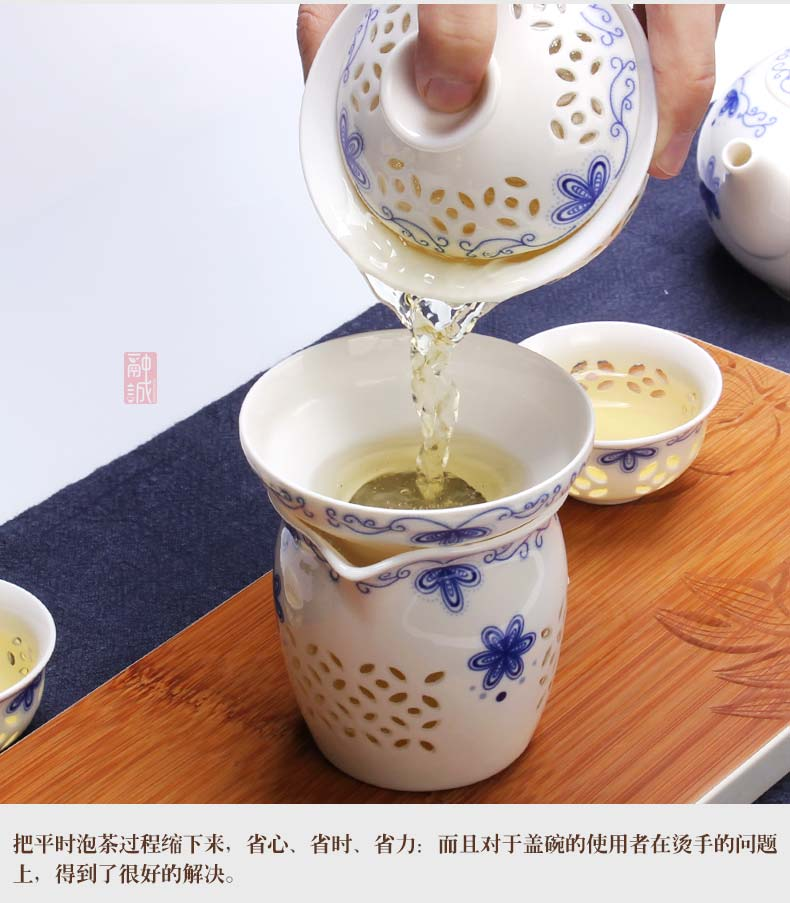 Melting cheng kung fu tea tea sets and exquisite tea sets of blue and white porcelain ceramics honeycomb hollow out lid bowl of tea cups