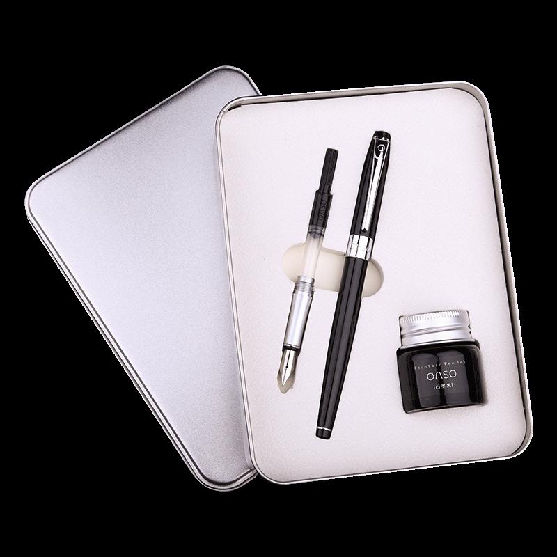 毕加索旗下优尚学生用练字双笔尖钢笔S16成人弯头书法美工笔套装