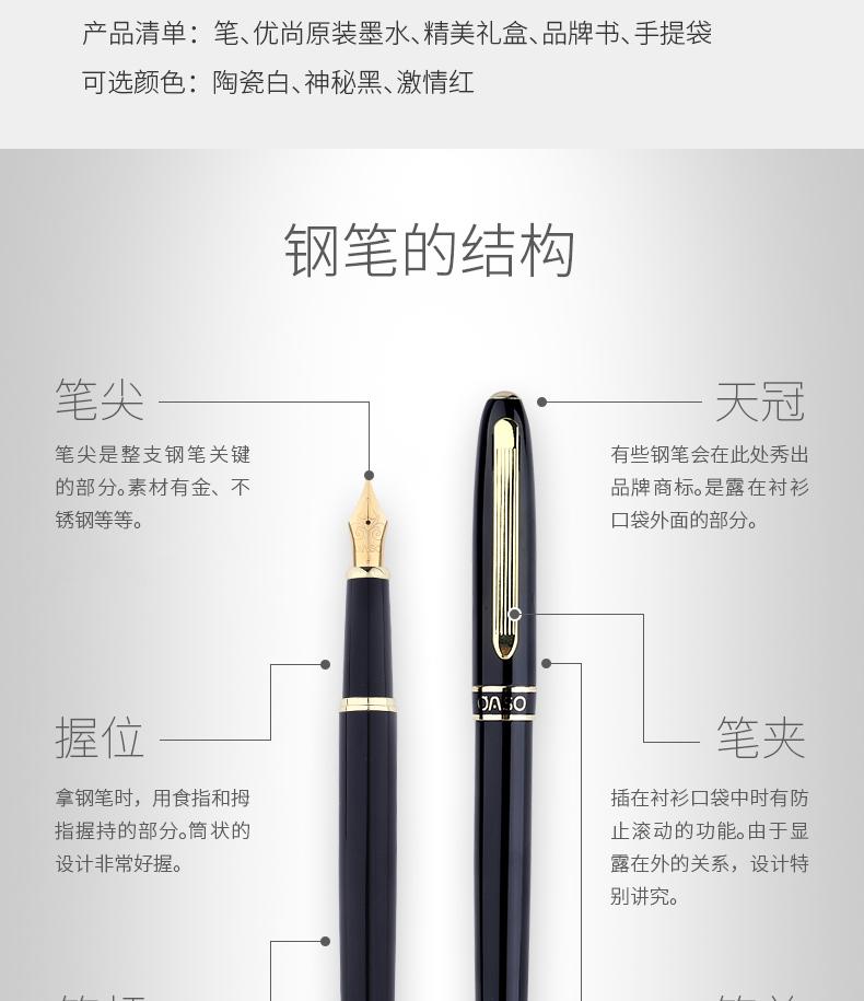 {王哥廠家直銷}鋼筆T13男女辦公送禮練字鋼筆學生用墨水禮盒套裝