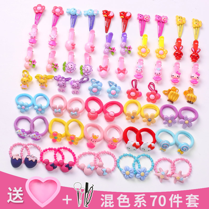 14# Mixed Color Hairpin Hairpin 70 Sets B