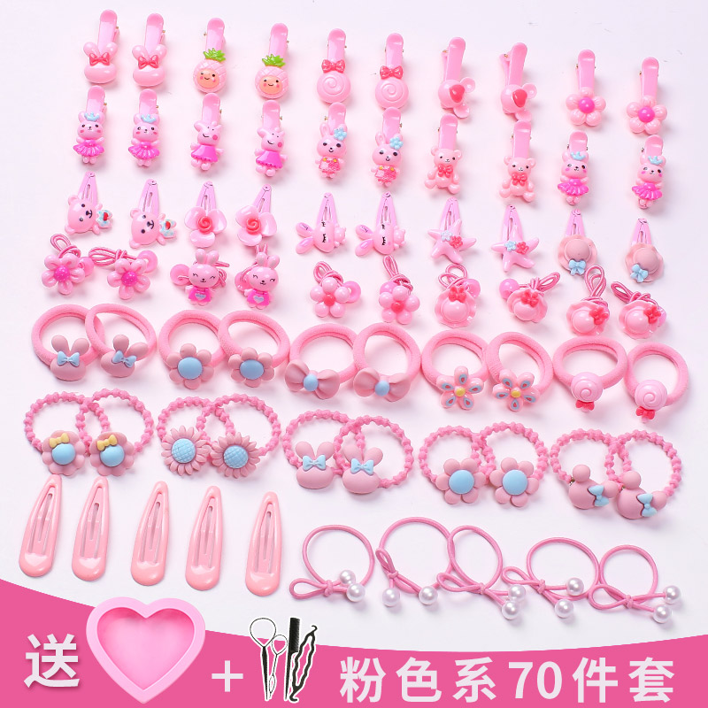 11# pink hairpin hairpin 70 sets A