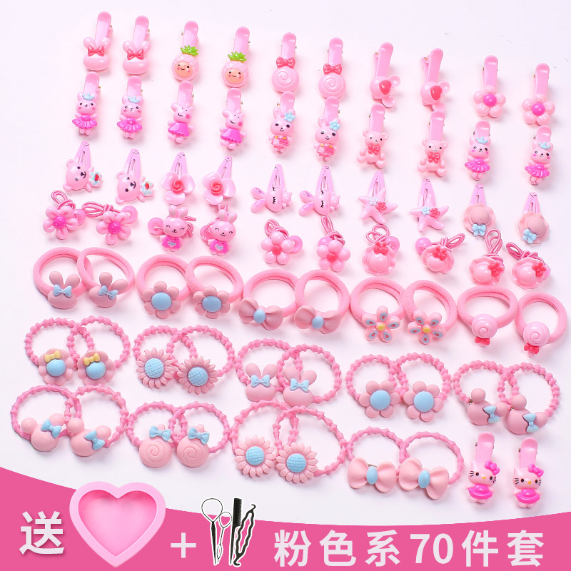 12# Pink Hairpin Hairpin 70 Sets B