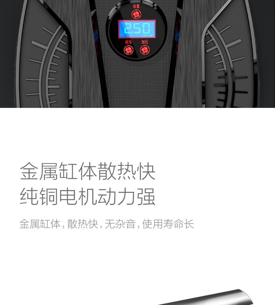 快速充气、胎压监测:途虎 12V 车载便携式充气泵 券后39元包邮 买手党-买手聚集的地方