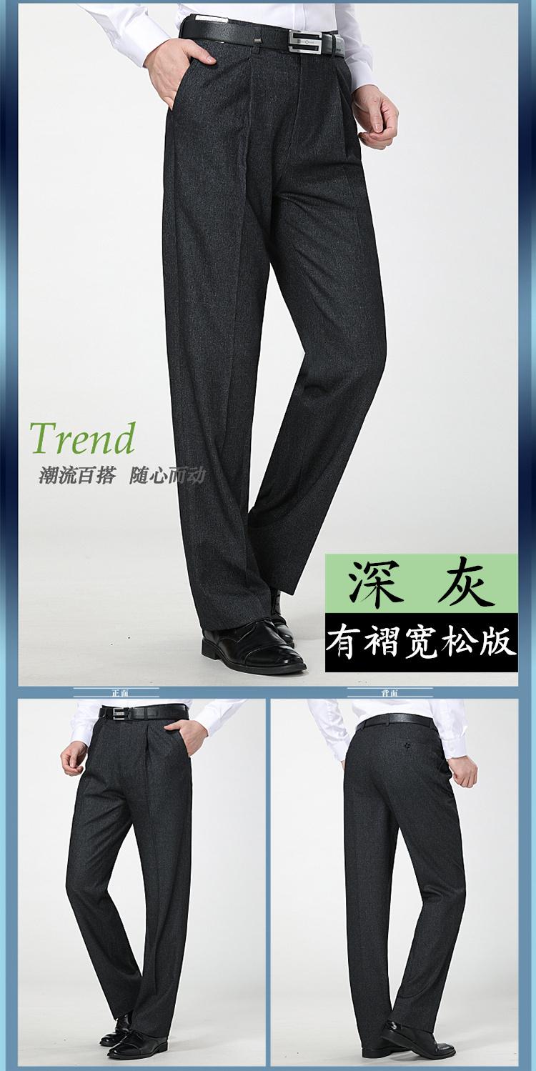Phúc lợi đặc biệt cung cấp mùa xuân và mùa hè phần mỏng phù hợp với lụa quần của nam giới kinh doanh bình thường lỏng lẻo thẳng ăn mặc của nam giới quần áo