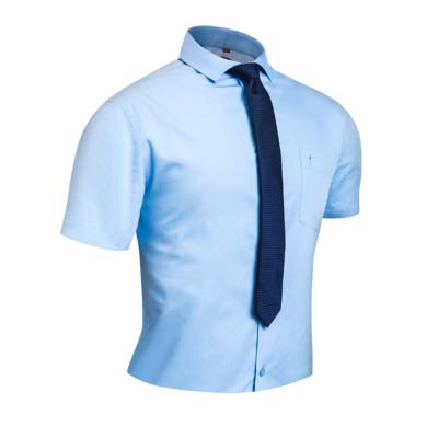 TRiES 才子 商务绅士衬衫