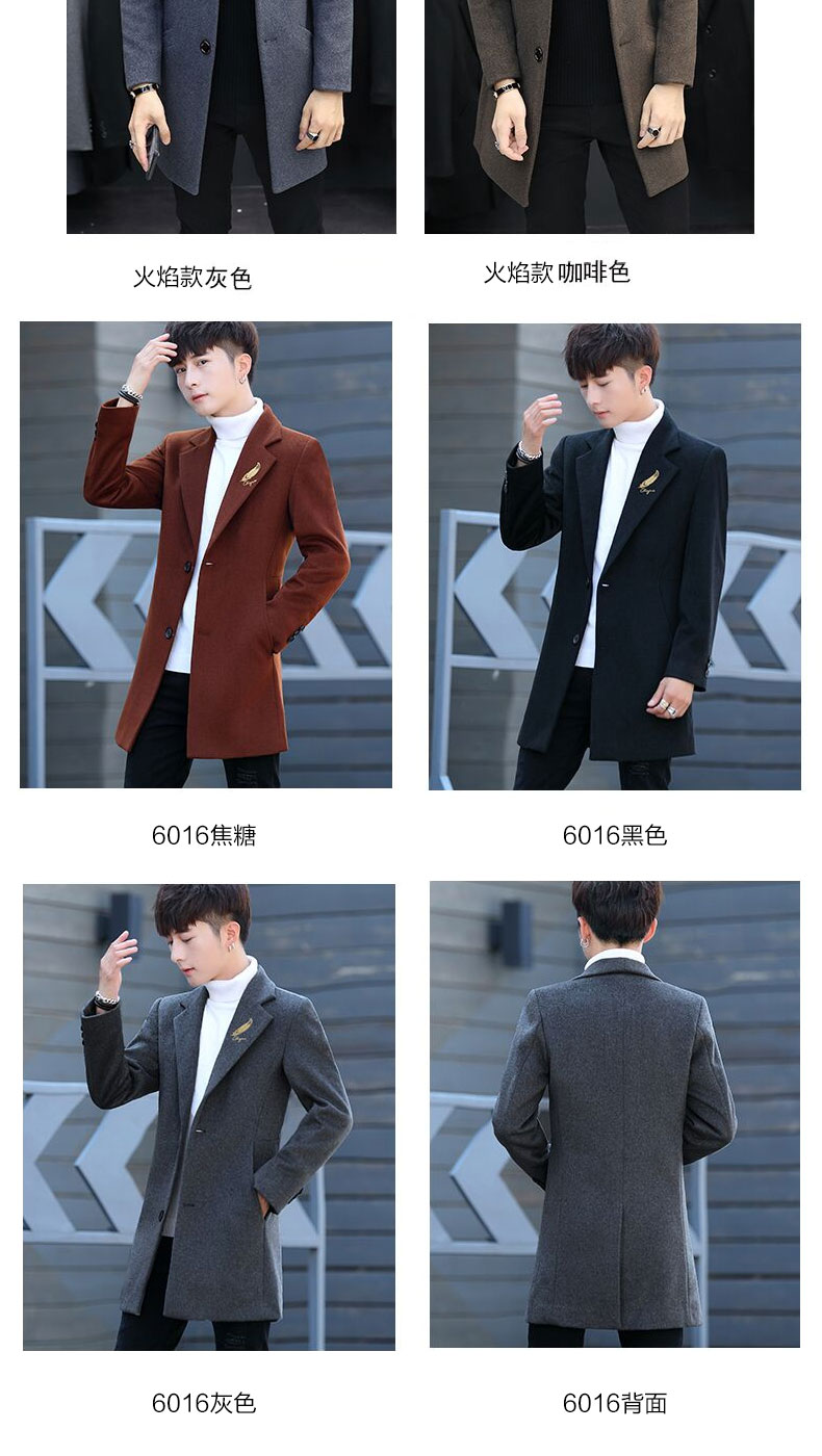 Winter windcoat men's middle and long Korean version of the trend with a cap plus plush thick wool coat men's coat 53 Online shopping Bangladesh