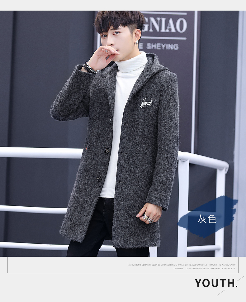 Winter windcoat men's middle and long Korean version of the trend with a cap plus plush thick wool coat men's coat 58 Online shopping Bangladesh