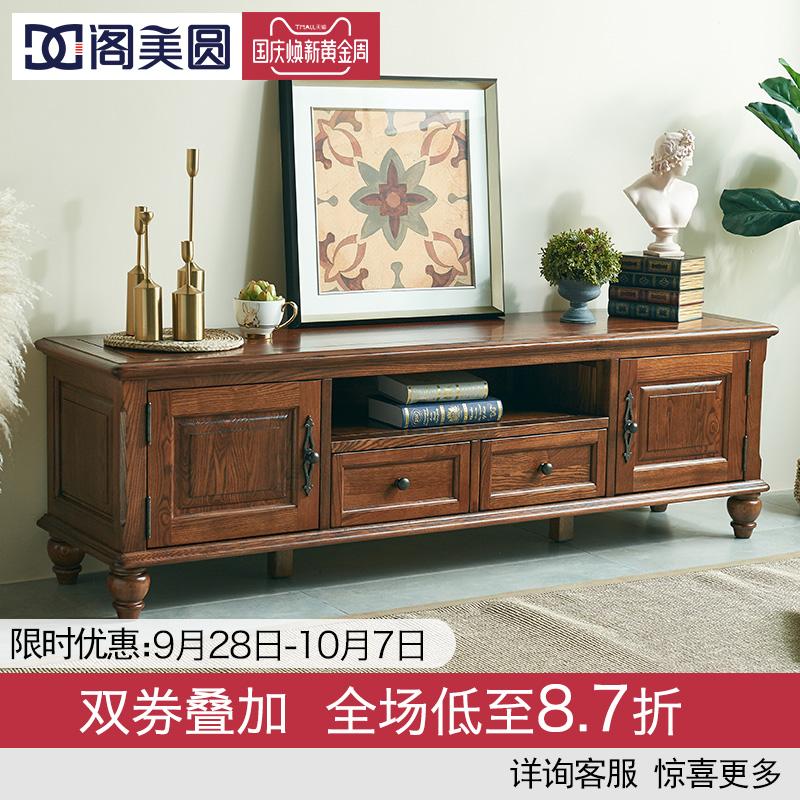 實木電視柜茶幾組合 美式鄉村簡約小戶型儲物柜子白蠟木客廳家具