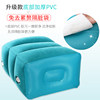 Portable inflatable mats aircraft must travel long distances to sleep artifact train car seat ottoman footrest