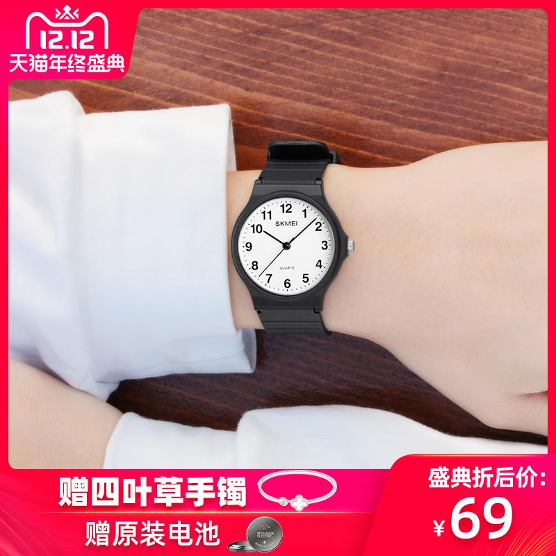 气质美男女手表指针式青少年初中学生潮流防水简约时刻石英表儿童