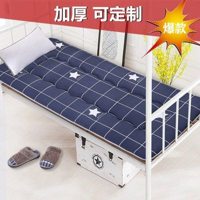 Cartoon bed flooring moisture bed cover double-padding pad feather velvet night sleep pad student dormitory mattress latex.