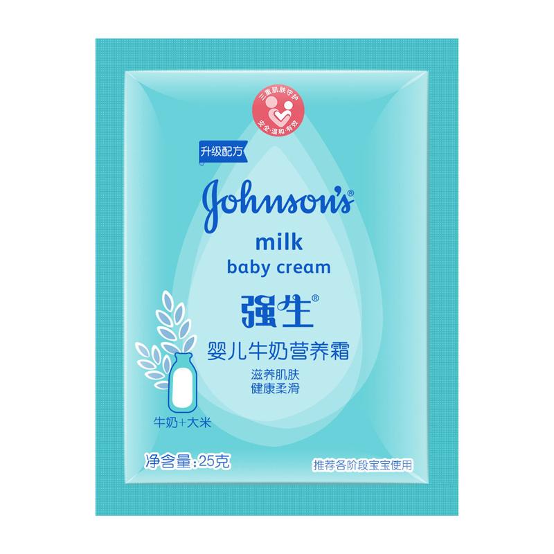 强生婴儿润肤乳25g*12袋15.90元包邮