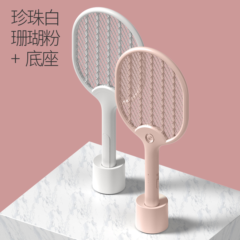 And Fan-couple Models [coral Powder + Pearl White] + Base