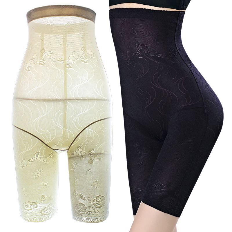 Ultra-thin no trace postpartum belly pants high waist stomach pants hips corset slimming body shaping pants women do not curl