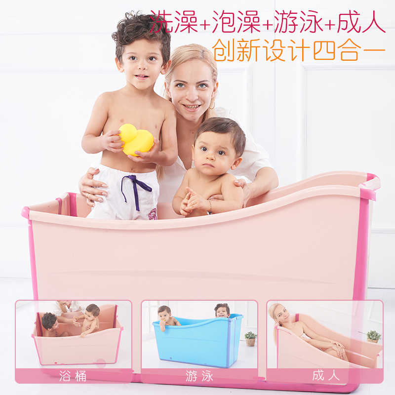 USD 148.93] Children folding bidet plus size baby bath tub newborn ...