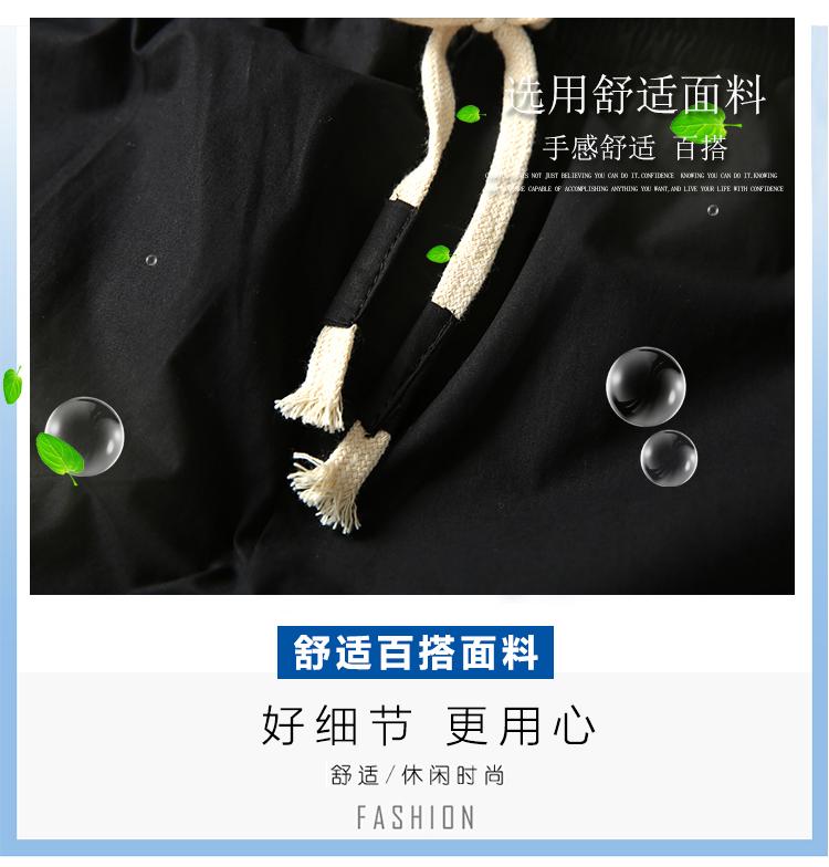 Mùa xuân và mùa hè chín quần của nam giới quần âu Hàn Quốc phiên bản của bàn chân bàn chân quần Harlan Mỏng thủy triều phần mỏng quần bó sát