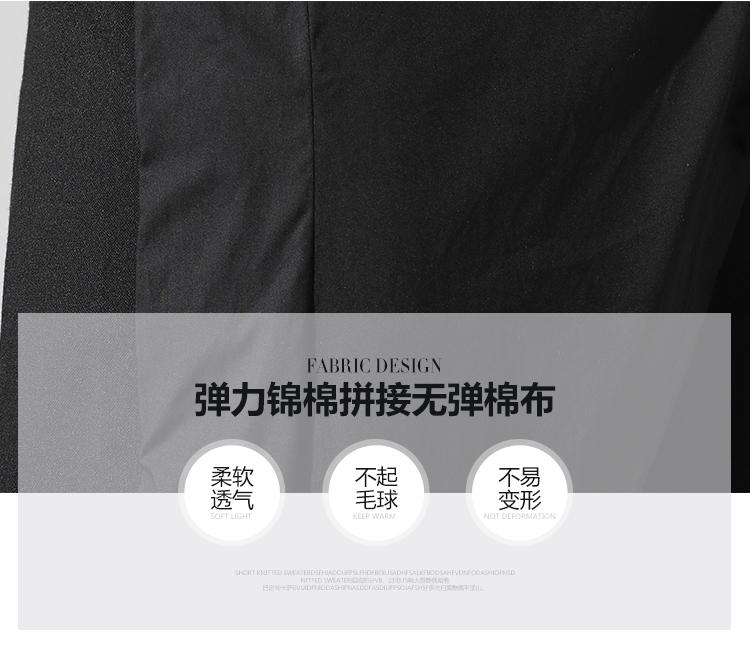 欧美春秋新款女裤时尚女装休閒裤不规则拼接显瘦潮九分小脚哈伦裤详细照片