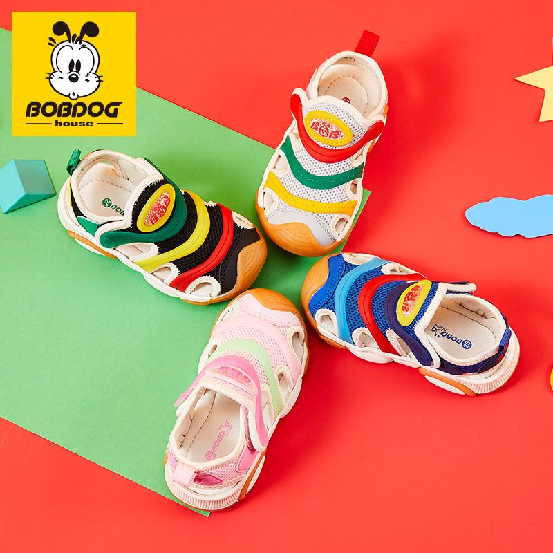【巴布豆】儿童包头沙滩鞋凉鞋