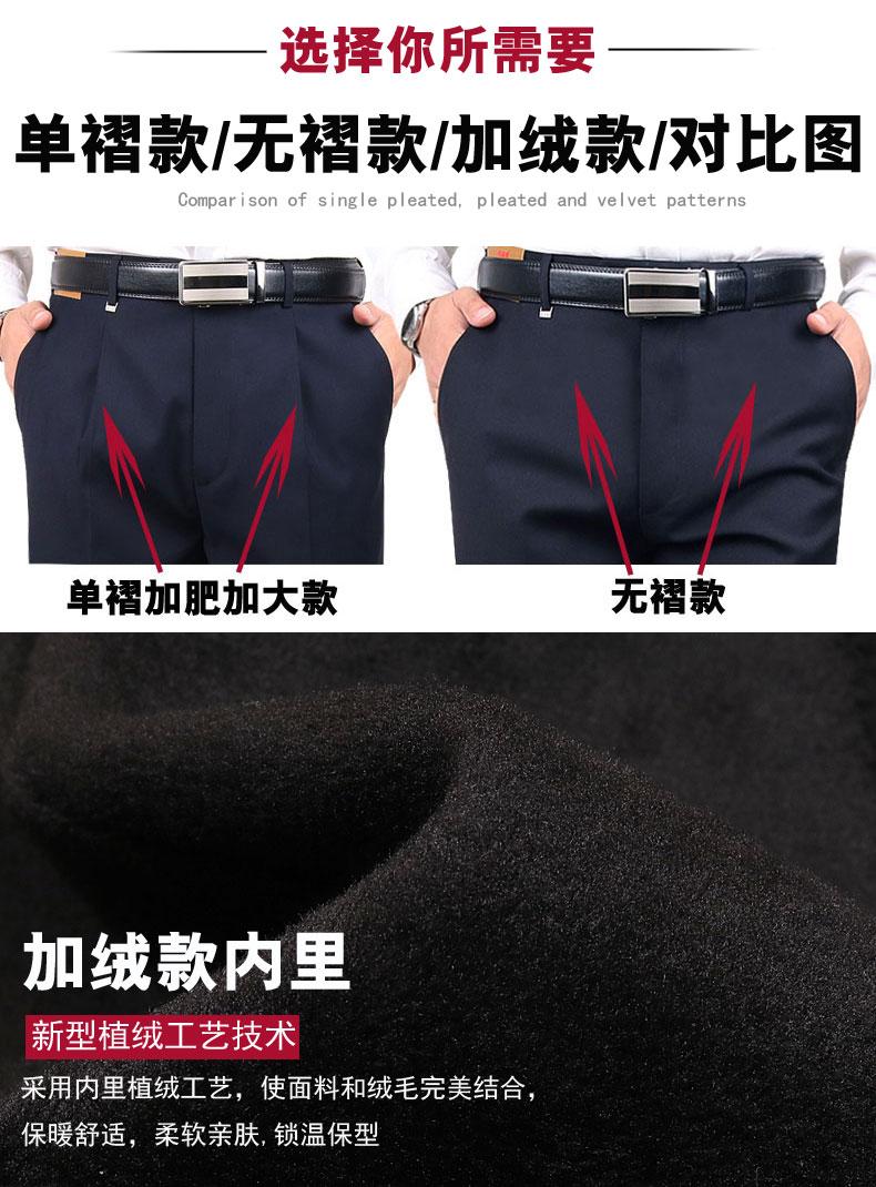 Hengyuan Xiang quần mùa hè phần mỏng người đàn ông trung niên của phù hợp với kinh doanh quần thẳng giản dị trung niên lỏng nam quần