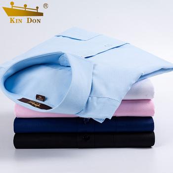 金盾男士长袖商务休闲衬衫