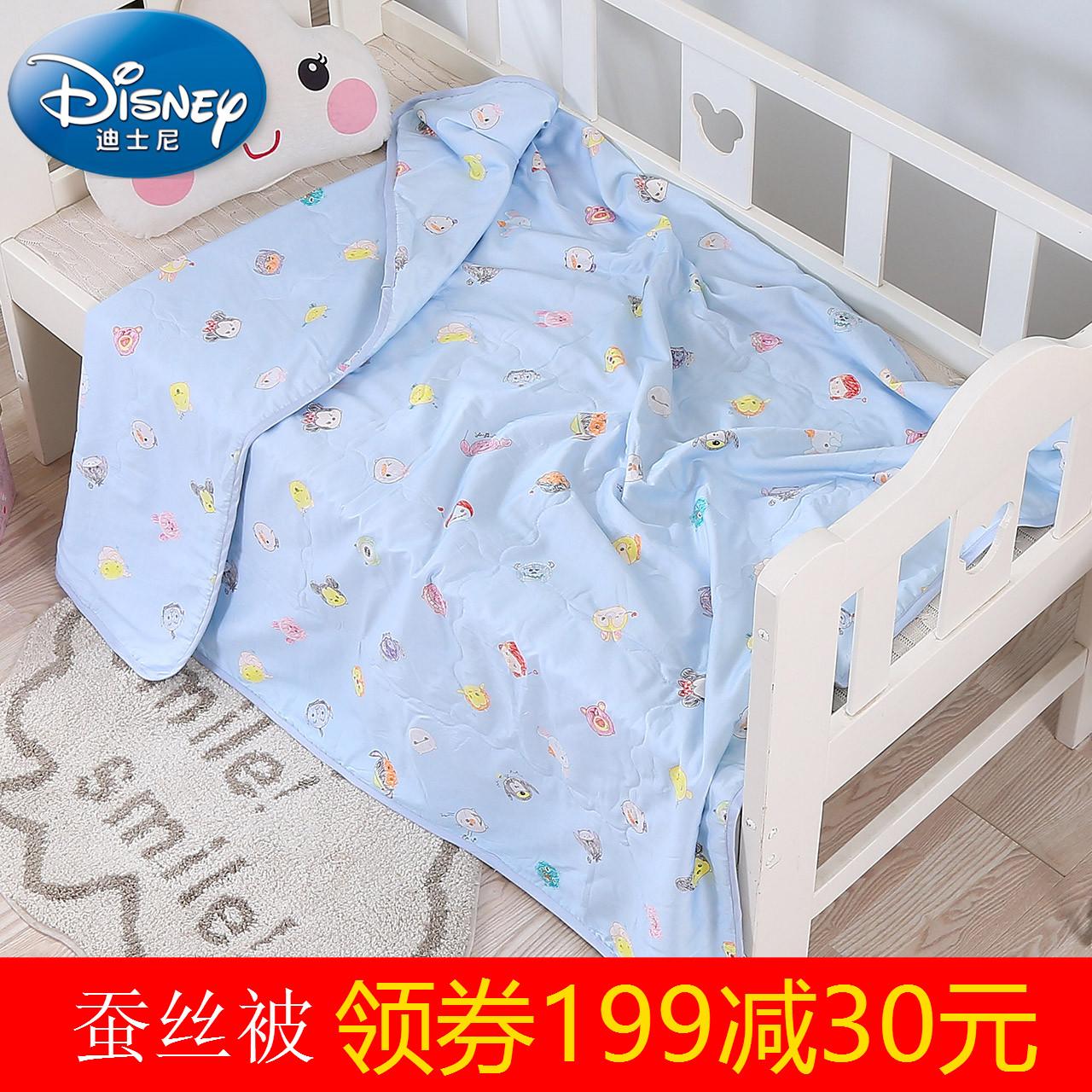 Disney хлопок шелк находятся детский сад вздремнуть небольшой одеяло ребенок ребенок крышка получить летом прохладно летом кондиционер был